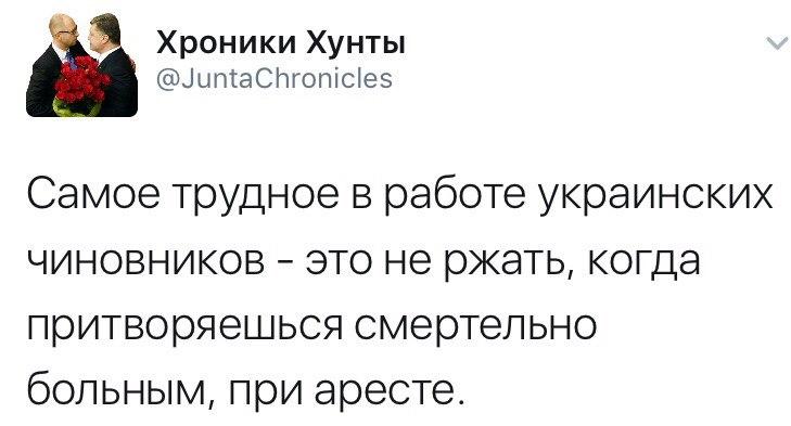 Директор государственного лесхоза задержан на Херсонщине при получении 14 тыс. грн взятки, - СБУ - Цензор.НЕТ 17