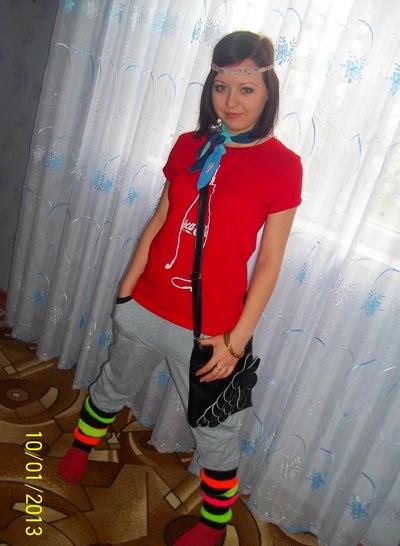 Diana Floreac, 10 сентября , Екатеринбург, id175464325