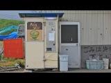 Japanese Nostalgic Vending Machine (懐かし自販機 ): 貫禄の川鉄めん類自販機! 大久保自販機店 寒川地区