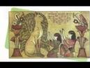 Всё новое - это хорошо забытое старое, в том числе Египетские Жреческие Тесты