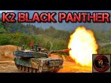 K2 Black Panther - South Korean Main Battle Tank Overview
