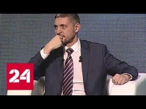 Губернатор заплакал на встрече с жителями Забайкалья - Россия 24