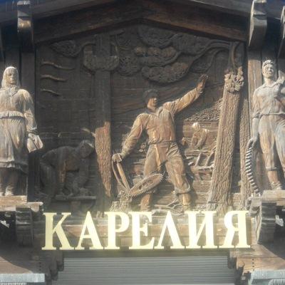 Юрик Боженов, 21 мая 1983, Петрозаводск, id166397001