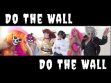 Taffy Bennington and The Hot Convulsion - DO THE WALL