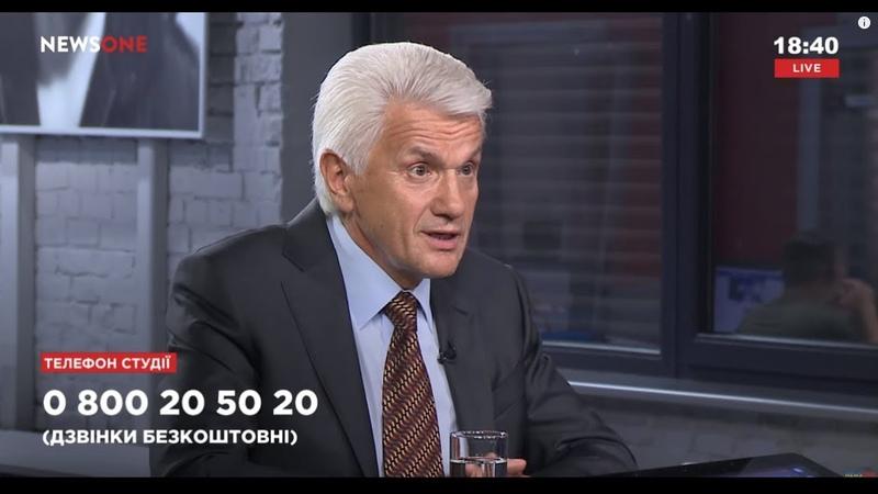 Литвин: предыдущая власть не была идеальной, но нынешняя ставит грустные рекорды 19.06.18