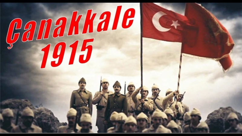 ÇANAKKALE 1915 (cinemix tv .astra 5b. 31.5)