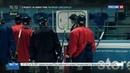 Новости на Россия 24 • Тысяча очков: Мозякин поставил рекорд России