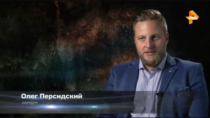 15.10.2018 - Ren TV «Загадки человечества» - Выпуск 209