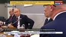 Новости на Россия 24 Путин о деле Скрипалей необходимо совместное расследование инцидента в Солсбери