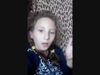 Клара Афонина - Live