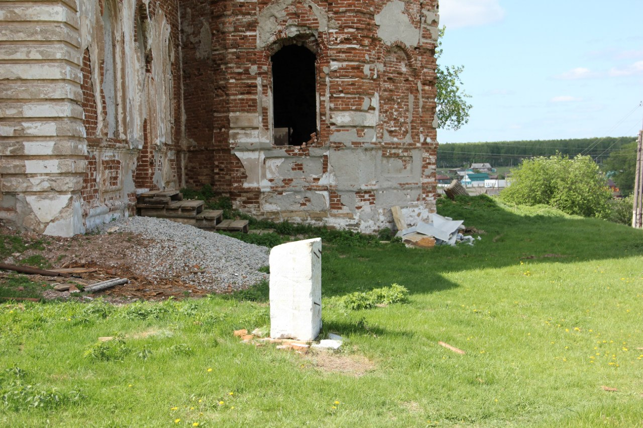 Старинный могильный камень, найденный в 2012 году при строительстве водпоровода (04.07.2014)