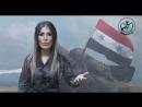 Армия Сирии, крутой клип сексуально красивая девушка патриотический военная техника