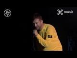 Gorillaz - Eden Hazard song (Kids with Guns) - Rock Werchter 2018