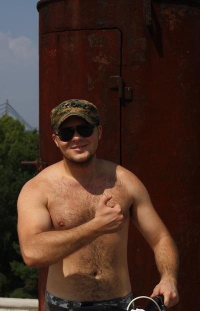 Денис Бондарчук, 4 сентября , Киев, id7333513