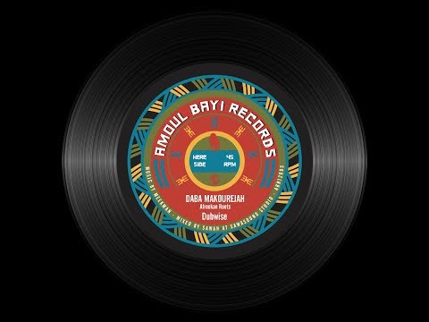DABA MAKOUREJAH GALAS (New Amoul Bayi Records Maxi)
