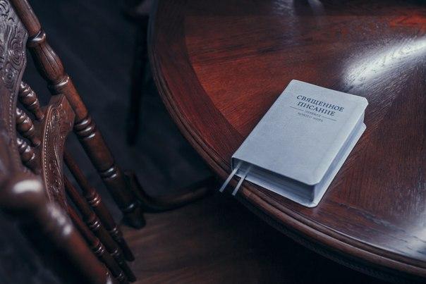 Выдающиеся изречения о Библии - Страница 4 6eFiLTSxtcM