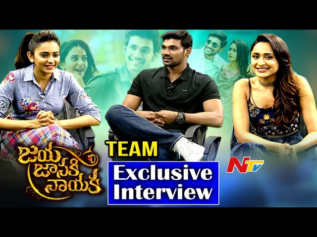 Jaya Janaki Nayaka Movie Team Interview || Bellamkonda Sreenivas, Rakul Preet, Pragya Jaiswal