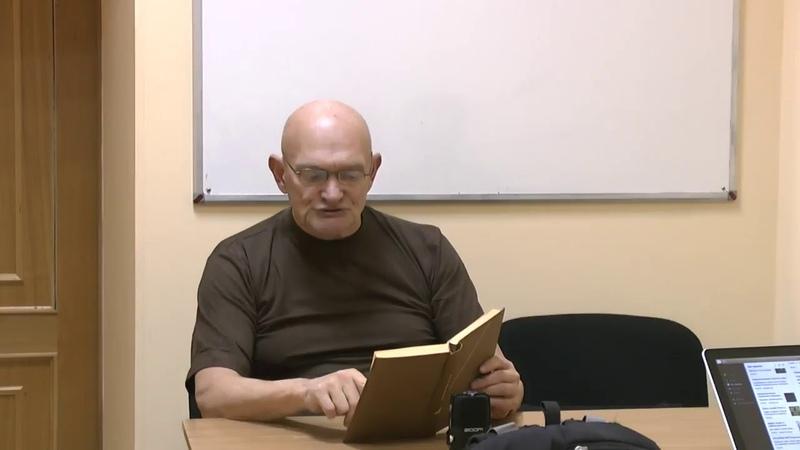 Семинар Ноговицына без участия Игоря Данилова