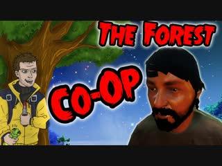 [FROST] ПЛЯЖНАЯ ВЕЧЕРИНКА - The Forest Co-Op - №3