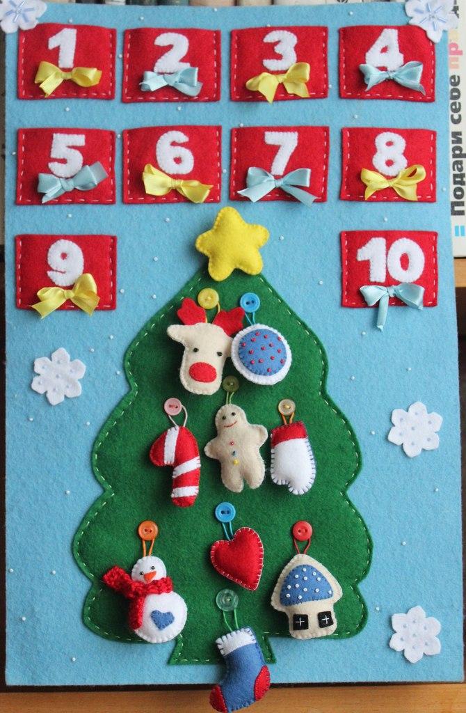 Календарь с кармашками на неделю ребенку своими руками