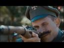 РУССКИЕ СНАЙПЕРЫ Новые военные фильмы 2018