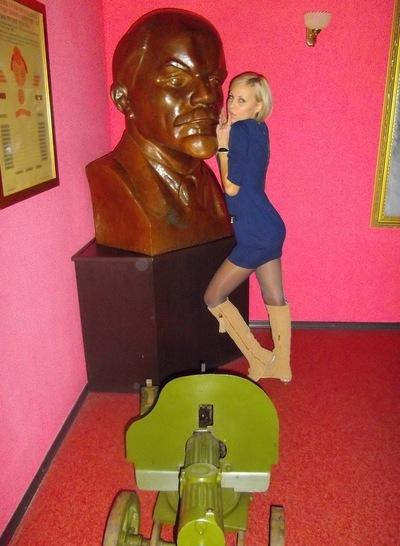Женя Бодрухина, 24 марта 1991, Луганск, id149693513