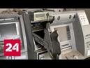 Полиция Новосибирска ищет налетчиков которые пытались ограбить банк Россия 24