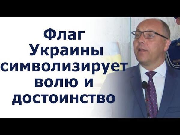 Украинский флаг символизирует волю украинцев к освобождению от агрессора, - Парубий