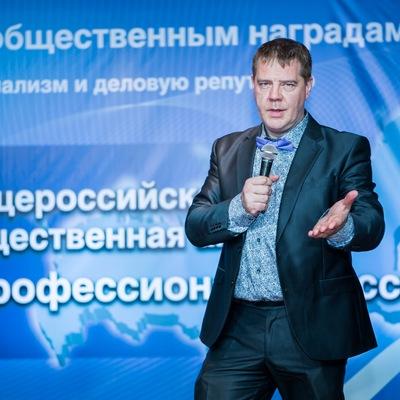 Роман Веселов