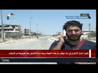 Репортаж из города ан-Найма после его освобождения от терроризма
