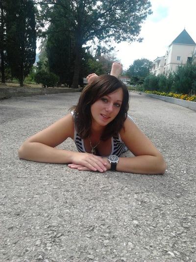 Людмила Маринюк, 26 июля 1995, Иркутск, id113888804