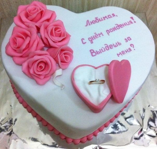 Подарок на 2 годовщину свадьбы мужу