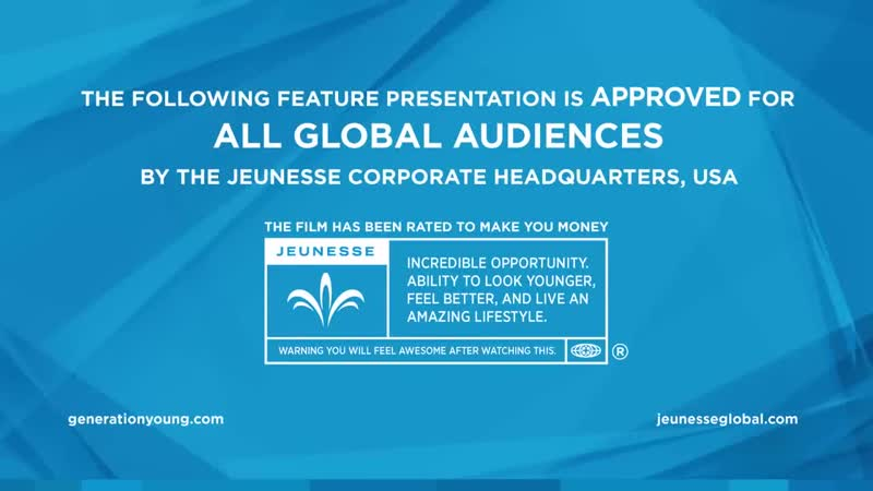 Jeunesse Global. Это мой бизнес