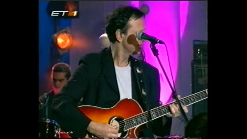 Dalaras Parios - S agapo giati eisai oraia (live)