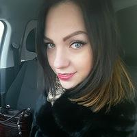 Ольга Еретнова