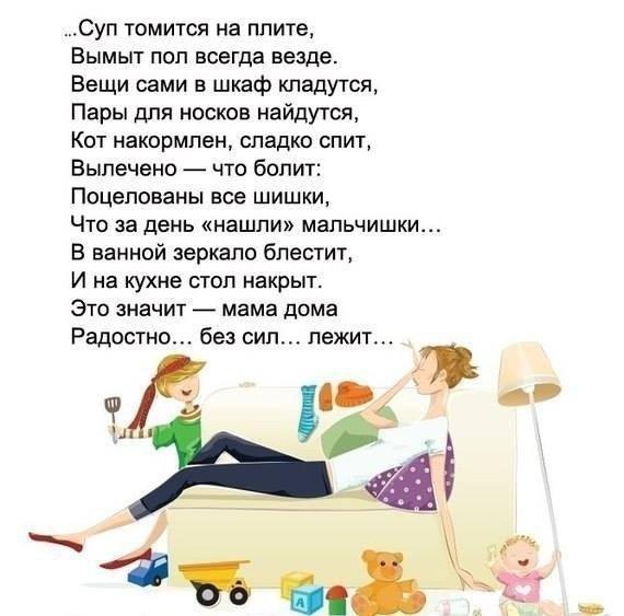https://pp.userapi.com/c635100/v635100634/48880/cKlvbwZNbA8.jpg
