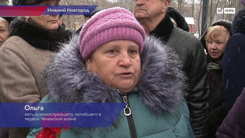 Митинг памяти, посвященной годовщине контртеррористической операции в Чечне