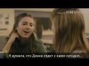 ПОЛНОЕ ЗАТМЕНИЕ Кензи и Лорен в Новая Луна S1E2 Перевод