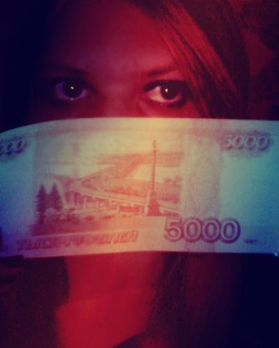 Lita Kern, 11 февраля 1998, Москва, id214679340