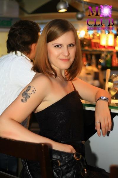 Татьяна Бирюкова, 17 июня , Екатеринбург, id43335500