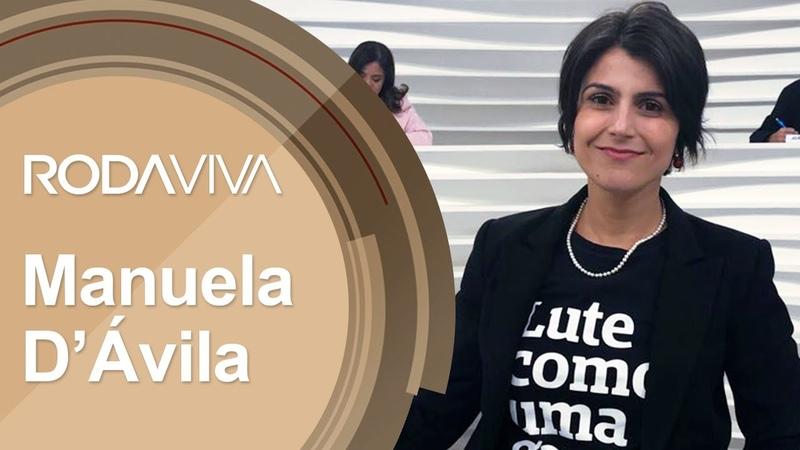 Roda Viva   Manuela D'Ávila   25/06/2018