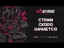 Live from Winstrike Arena - meow. top100