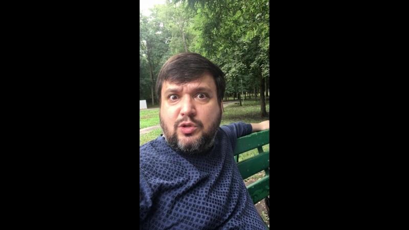 Пищевые террористы в центе парка г. Ессентков