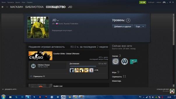 Продам CS GO!!! дешево