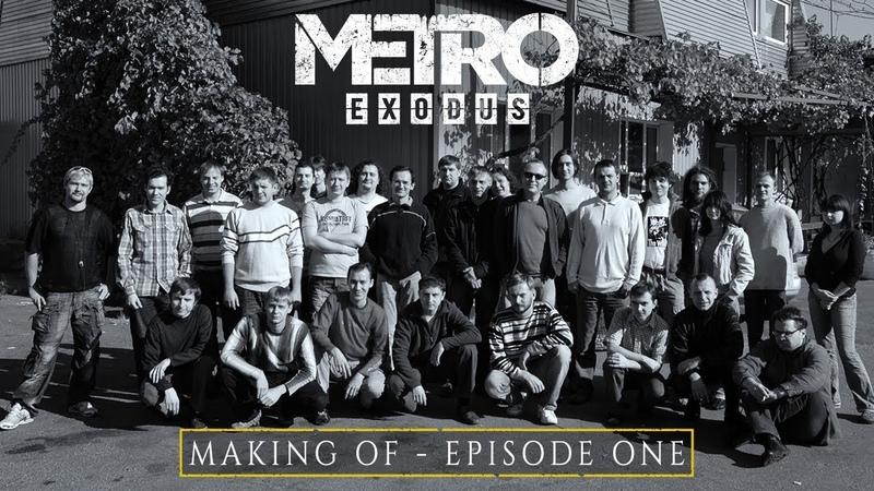 створення Metro Exodus - Епізод 1 (ENG)