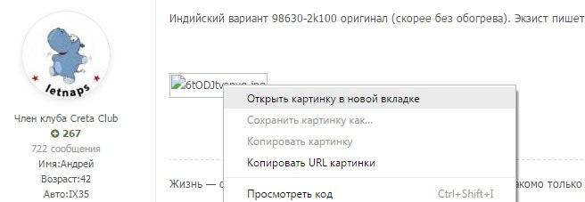 z6GD_H0Ov-0.jpg