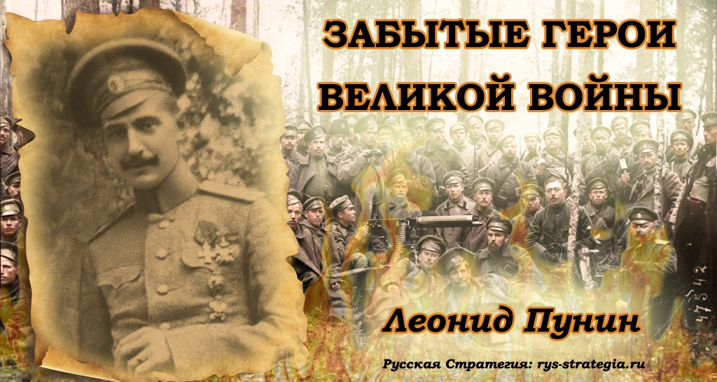 Русские герои - Страница 6 MFgao-WUF0g