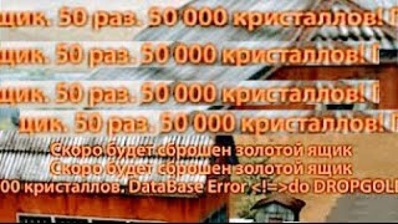 ТАНКИ ОНЛАЙН ЗЛП №2 от CkILoBuKa l 1 АПРЕЛЯ ДЕНЬ СМЕХА l ГОЛДЫ ПО 50 000 l Х5 СУПЕРГОЛДЫ смотреть онлайн без регистрации