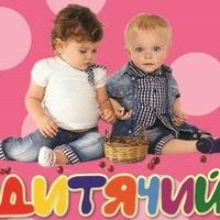 babyclub1