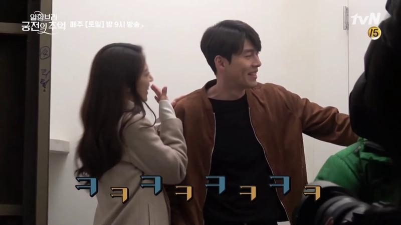 Hyun Bin Park Shin Hye Sweet Moment In Memories of The Alhambra BTS